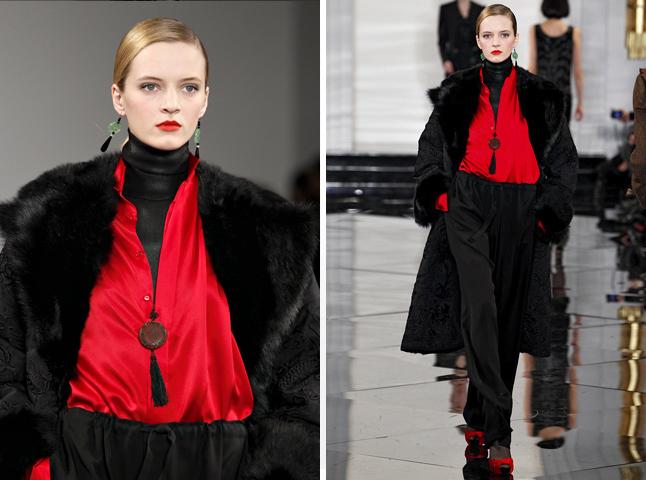 кулоны и подвески, Ralph Lauren