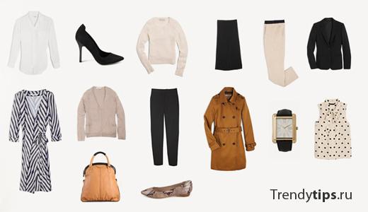 Деловой стиль одежды. 14 вещей = 10 комплектов.