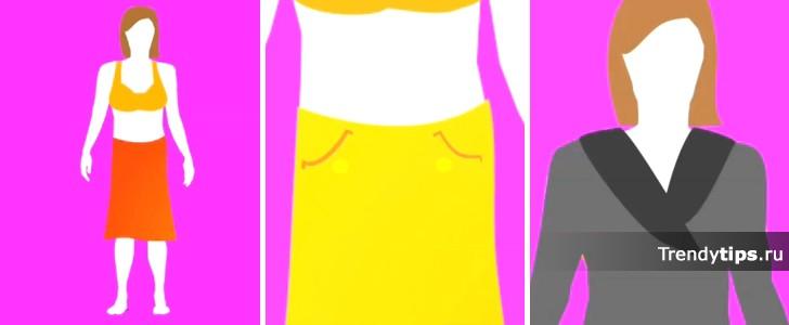 одежда для типа фигуры перевернутый треугольник