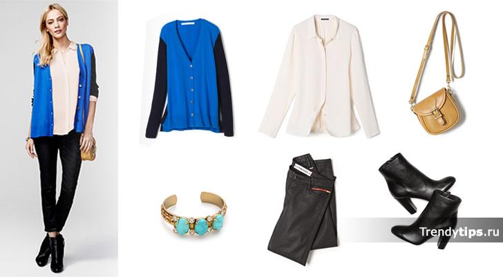 Модный гардероб. 10 вещей=10 комплектов.